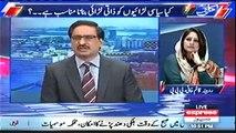 Ap Court mein kuch sabit ker sakain yan na ker sakain, Per yeh (PTI wale) apko Ganda bohut ker rahe hain - Javed Chaudhr