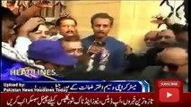 News Headlines Today 17 November 2016, News Updates Pakistan