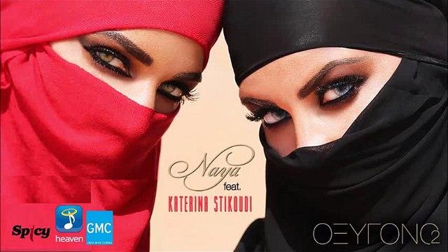 Naya feat. Κατερίνα Στικούδη - Οξυγόνο (Ο2) - Naya feat. Katerina Stikoudi - Oxigono (O2) (New 2016 - Teaser)