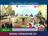 Turkish President Recep Tayyip Erdogan addressed Pakistan-Turkey Business Roundtable conference