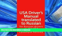 READ  USA Driver s Manual Translated to Russian: American Driver s  Handbook translated to
