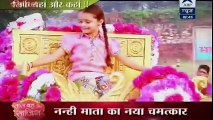 Devanshi 18th November 2016 News _ Devanshi Ne Kiya Chamatkar ( 240 X 426 )