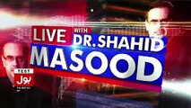 Live With Dr Shahid Masood – 17th November 2016