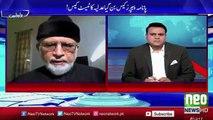 PML N bht Chalak hai ya PTI bht Bewafkof hy-Listen Tahir ul Qadri's answer about Panama Case in SC