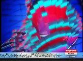 Kal Tak with Javed Chaudhry –  17th November 2016