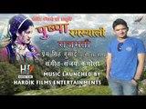 """Rajmati"" Song Pushpa Ramsyali   Latest Garhwali Album 2014   Prem Singh Gusain & Meena Rana"