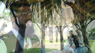 Allah Ho (hamd) By Asif Qadri Official Video