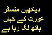 watch what minister is doing  pakistani dramas indian dramas films pakistani songs  stage shows bin roey drama sanaam drama dewana drama rahat fath ali khan pakistani anchor neews chy wala news geo news ary news geo