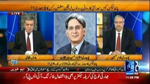 If Judges want to save Nawaz Sharif there are other way too - Aitzaz Ahsan