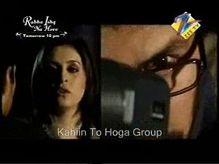 Varun with Roma in function-1  - TIME BOMB 9 11 Rajeev khandelwal
