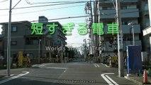 Le plus petit train du monde au Japon