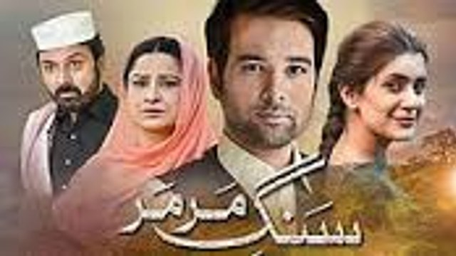 Sange Mar Mar Pakistani romantic drama serial Episode 3 , 8 September 2016 Hum TV Drama | Noman Ijaz | Sania Saeed | Mikaal Zulfiqar | HD