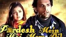 Pardes Mein Hai Meraa Dil - 17th November 2016 | Drashti Dhami | Star Plus New Serial 2016