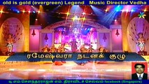 old is gold (evergreen) Legend   Music Director Vedha