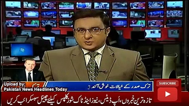 News Headlines Today 18 November 2016, Members Parliament views about Imran Khan Politics