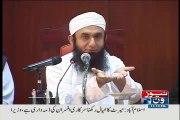 Maulana Tariq Jameel Bayan on Birth Of Human | Maulana Tariq Jameel Emotional bayan