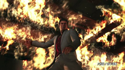 Bande-annonce histoire de Yakuza 6: The Song of Life