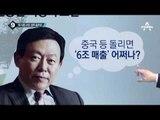 이인원 부회장 마지막 행적 공개돼_채널A_뉴스TOP10