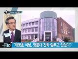 태영호 망명 이후…北 빨치산 띄우기_채널A_뉴스TOP10