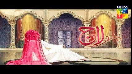 Laaj Episode 17 Promo HD HUM TV Drama 19 November 2016