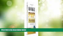 Big Sales  Successfully passed the PMP exam full guidance(Chinese Edition)  Premium Ebooks Online
