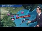 중국, '둥펑' 추적당할까봐 사드 반대_채널A_뉴스TOP10