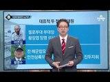 영화 인천상륙잔전… 300만 돌파 흥행몰이_채널A_뉴스TOP10