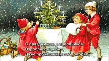 Детская Новогодняя песня! Детская песня Мама первое слово