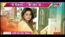 Akshra Ki Bidayi Parul Ki Entry Yeh Rishta Kya Kehlata Hai 20th November 2016 News
