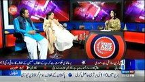 Meray Aziz Hum Watno - 20th November 2016