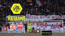 AS Nancy Lorraine - Dijon FCO (1-0)  - Résumé - (ASNL-DFCO) / 2016-17