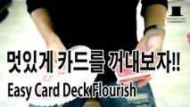 Magic Tutorial) Easy Card Deck Flourish ( You Can Magic )