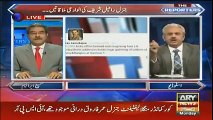 Nawaz Sharif ko General Raheel Sharif say kia Khuf taha - Arif Hameed Bhatti