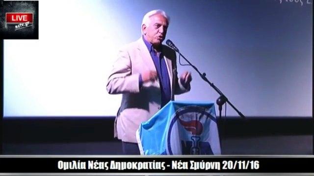 dionysis-xatzidakis-ta-xwnei-se-mitsotaki