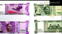 [Exposed of 2000 new note]:How Notes are printed नोट कैसे छपते है देखे जरुर [Indian  Notes printed]