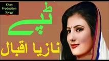 Pashto Tape Nazia Iqbal New Tapay 2017 Nazia Iqbal New Lovely Tapay