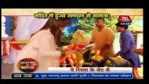 Akshara Ki Samna Hua Samdhan se in YRKKH