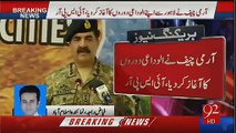Raheel Sharif Farewell starts From Lahore