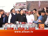 Bilawal Bhutto Talk 21 November 2016 #Lahore #BilawalBhutto #ImranKhan #Chehlum #PPP #PanamaLeaks #Security #SupremeCourt @PPP - PAKISTAN PEOPLES PARTY @Pakistan Peoples Party - PPP