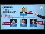 검찰, 롯데그룹 계열사 17곳 압수수색 _채널A_뉴스TOP10