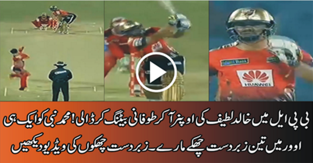 Khalid Latif 3 sixes to Nabi, BPL 2016