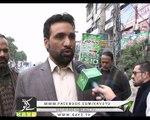 District Dairy ( Rawalpindi - 19-11-2016 )