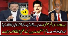 Kashif Abbasi is Revealing The Real Face of Nawaz Sharif and His Corruption