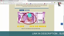 How to Check Out Fake or Real (Rs. 2000 _500 New Note) -कैसे करें नए 2000_500 नकली-असली नोट की पहचान - YouTube
