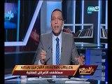 """خالد صلاح معلقا على قضية الشيخ ميزو: """"إحنا بنحب القضايا التافهه"""""""