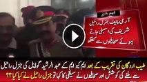 Raheel Sharif Did What When MQMs Rashid Godial Tried To Meet Him? & Journalist Want Selfie With Him