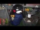 일본 구마모토현 살린 마스코트 '구마몬'_채널A_뉴스TOP10