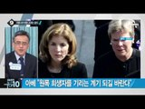 오바마, 27일 일본 히로시마 방문 예정_채널A_뉴스TOP10