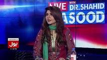 Shahid Masood Analysis On General Raheel Sharif Three Years Tenure For Pakistan Army