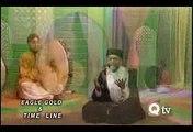Excellent & Exclusiv- Jitna Diya Sarkar Ne Mujhko Itni Meri Auqaat Nahin by Prof. Abdul Rauf Roofi